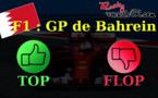 F1 : Les tops et les flops du GP de Bahrein
