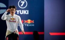 FIA F2 : Sakhir, course 1, victoire de Tsunoda